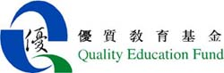 Quality Education Fund